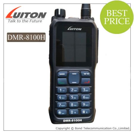 DMR-8100H walkie talkie
