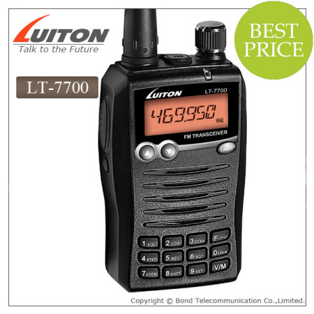 LT-7700 hyt two way radio