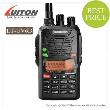 LT-UV6D DTMF dual band portable interphone