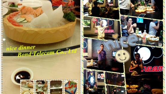 """The Big Family"" Bond Telecom Co., Ltd—-Dinner Party."