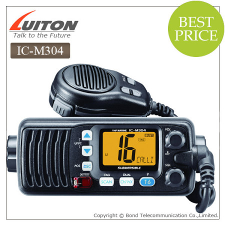 IC-M304 VHF Marine Tranciever