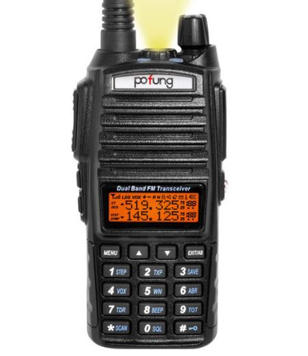 Dual band radio UV-82