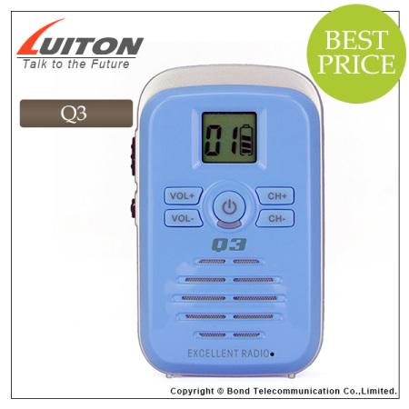 Q3 UHF 450-470MHz16CH FRS RADIO